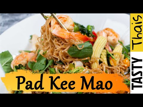 Thai Drunken Noodles Recipe - Pad Kee Mao Seafood Homemade