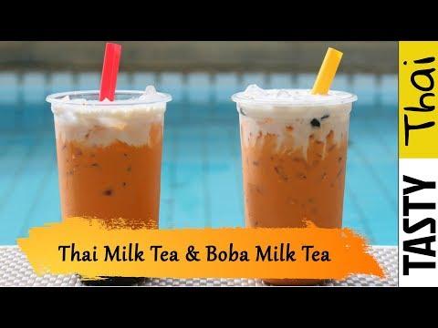 Thai Milk Tea Recipe & Boba Milk Tea Recipe