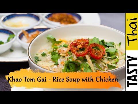 Easy Chicken Congee Recipe - Thai Rice Porridge - How to Make Khao Tom Gai