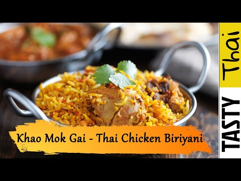 Easy Khao Mok Gai (Thai Chicken Biriyani Recipe)