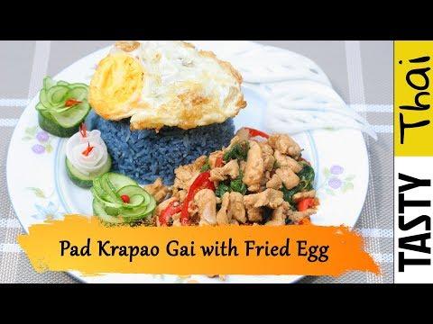 Thai Basil Chicken Recipe - Pad Krapow Gai - Thai Basil Chicken Stir Fry