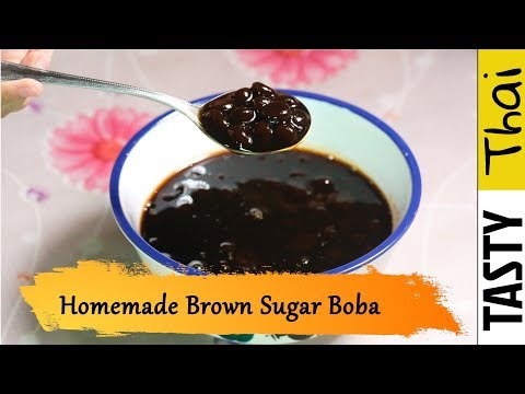 Homemade Brown Sugar Boba Recipe - How to Make Boba Tasty, Easy, and Delicious