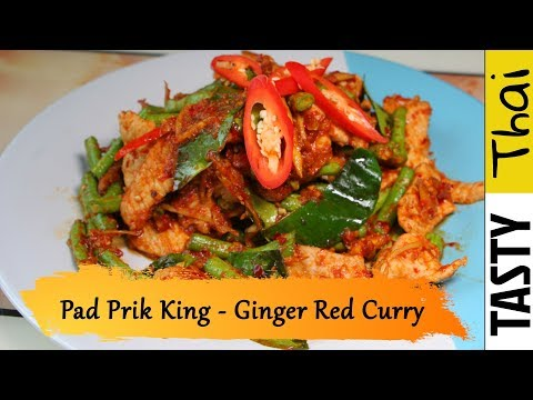Pad Prik King Moo - Thai Red Curry with Ginger, Pork & Long Beans