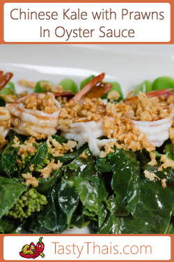 Photo of Chinese Kale with Shrimp & Oyster Sauce