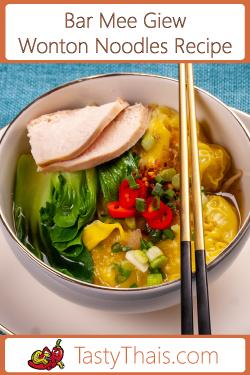 Wonton soup recipe in a bowl
