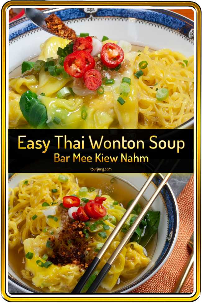 photo of delicious thai egg noodle soup with chicken