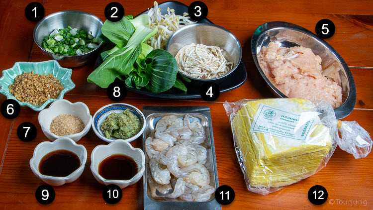 photo of ingredients needed for filling wontons