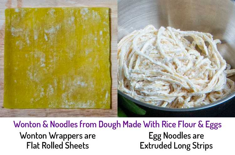 photo of wonton wrappers and egg noodles