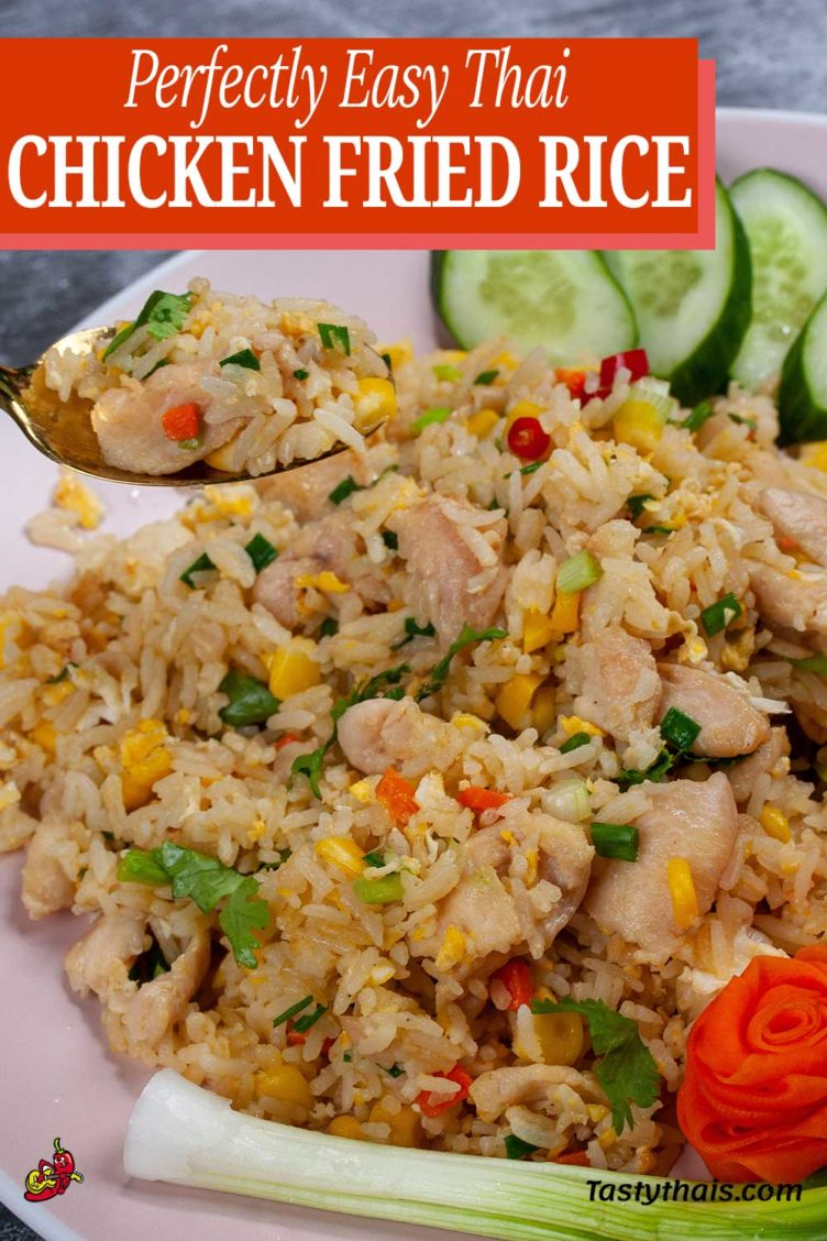 photo of perfectly easy to make chicken fried rice.