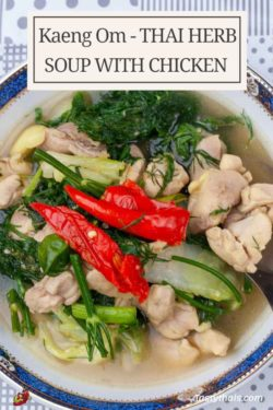 Authentic clear Thai herbal soup from the Isaan region of Thailand